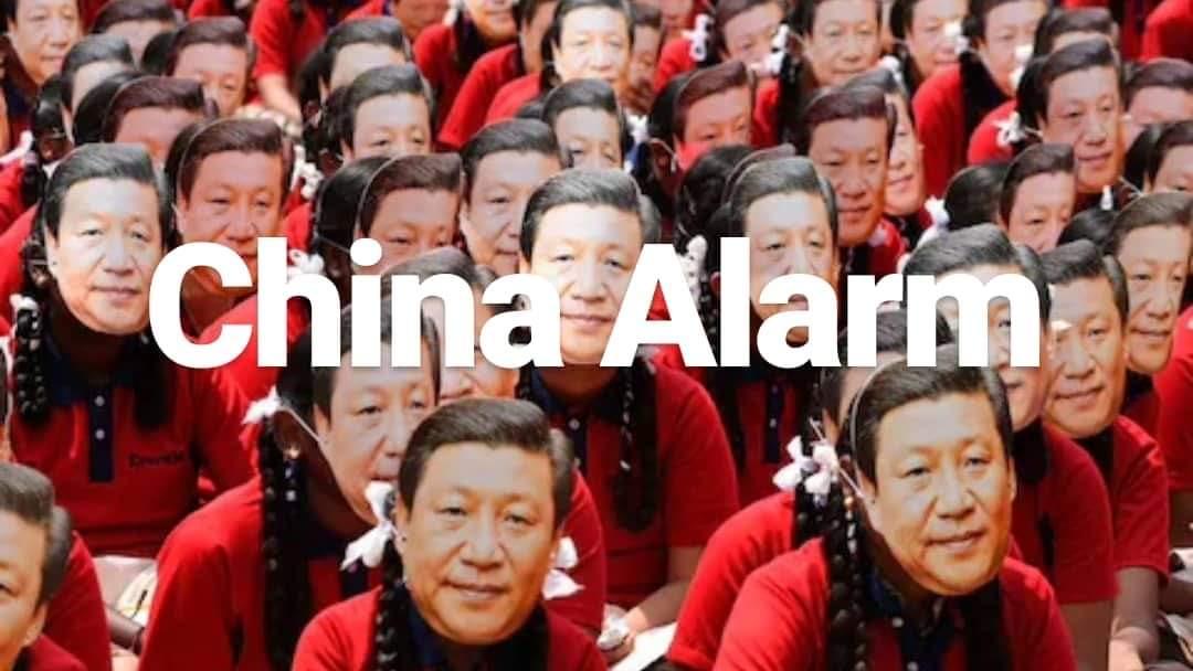 China Alarm logo